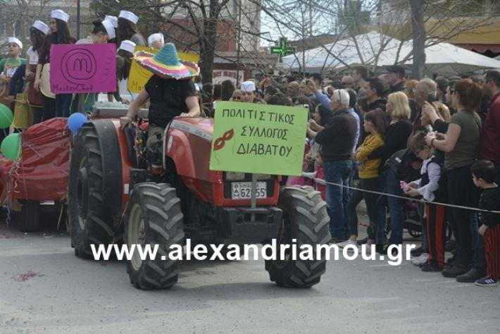 alexandriamou.gr_meliki192074