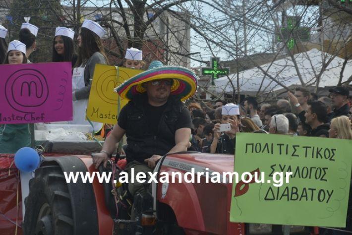 alexandriamou.gr_meliki192076