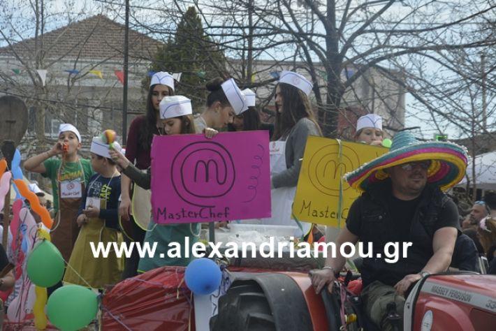 alexandriamou.gr_meliki192077