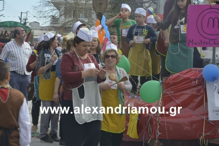 alexandriamou.gr_meliki192079