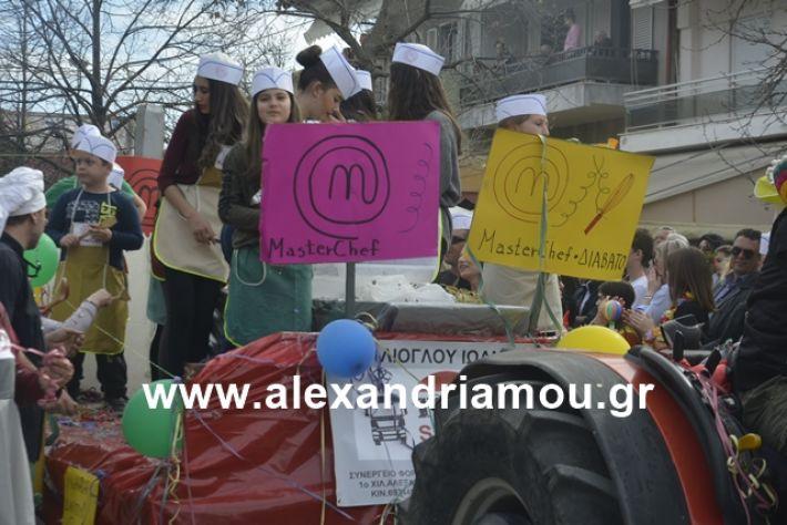alexandriamou.gr_meliki192081