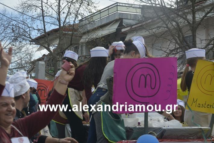 alexandriamou.gr_meliki192082