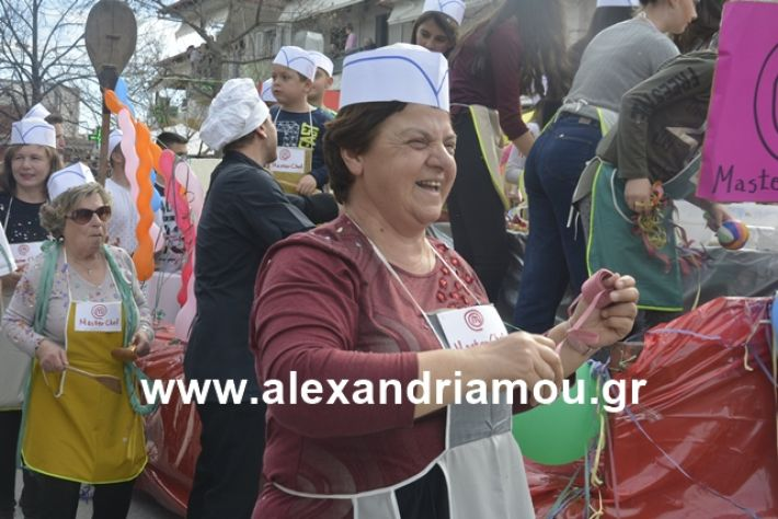 alexandriamou.gr_meliki192083