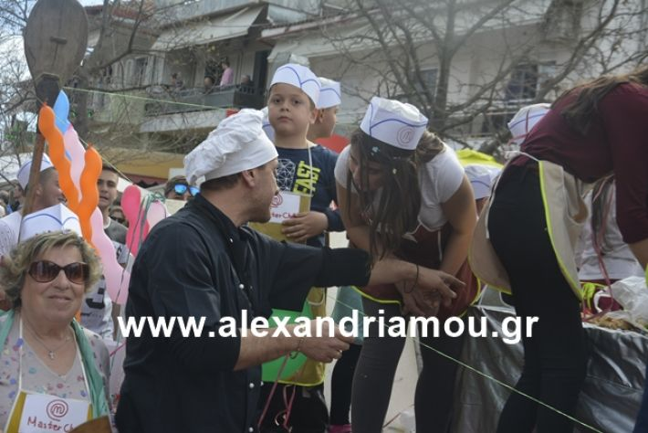alexandriamou.gr_meliki192084