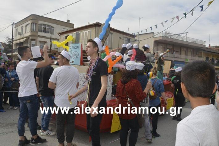 alexandriamou.gr_meliki192085