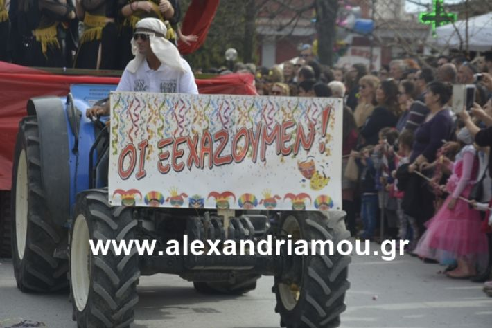 alexandriamou.gr_meliki192086