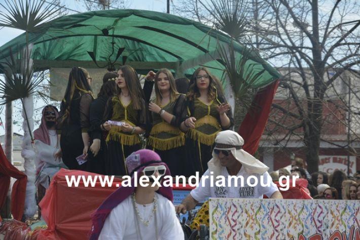 alexandriamou.gr_meliki192087