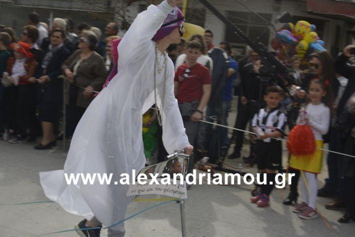 alexandriamou.gr_meliki192089