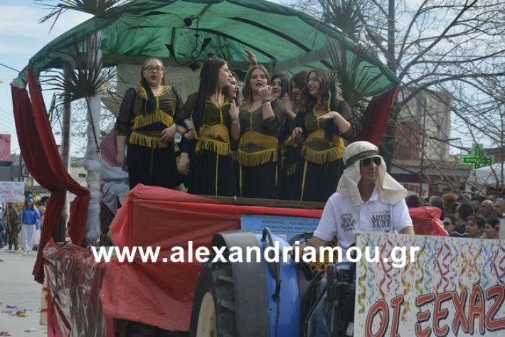 alexandriamou.gr_meliki192090