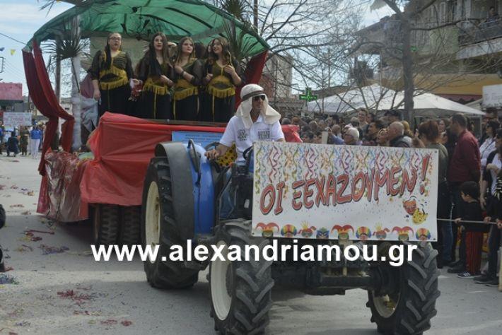 alexandriamou.gr_meliki192091