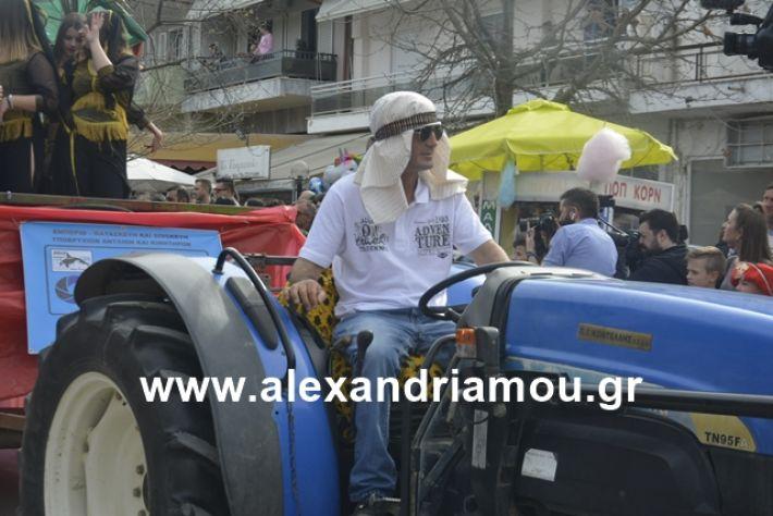 alexandriamou.gr_meliki192092