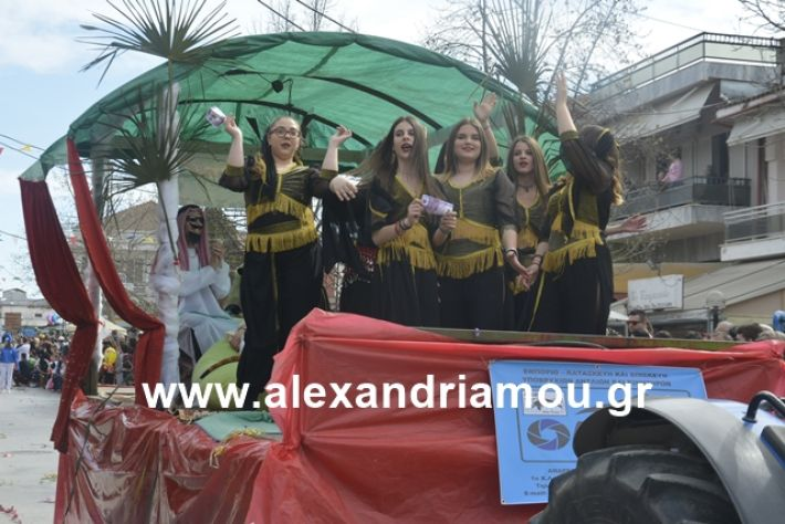alexandriamou.gr_meliki192093