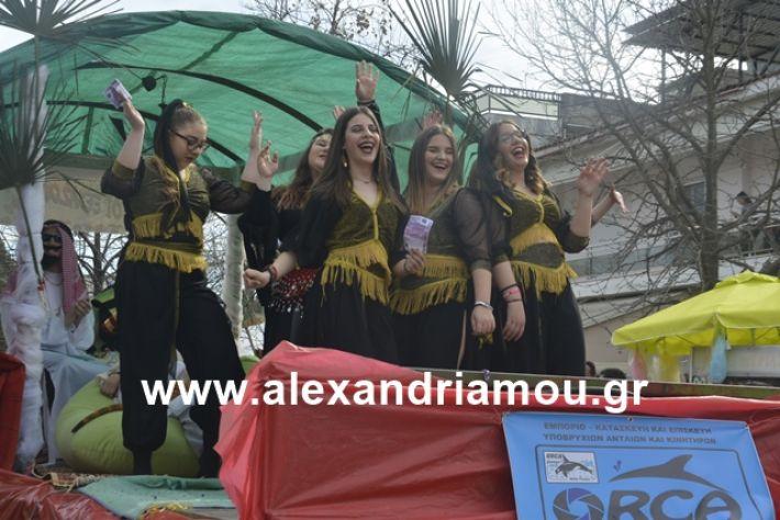 alexandriamou.gr_meliki192094