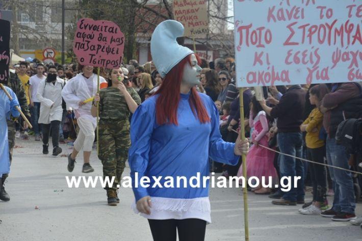 alexandriamou.gr_meliki192100