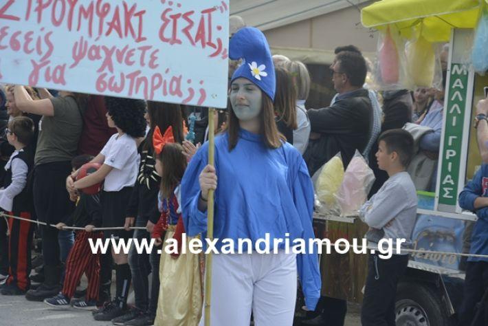 alexandriamou.gr_meliki192101