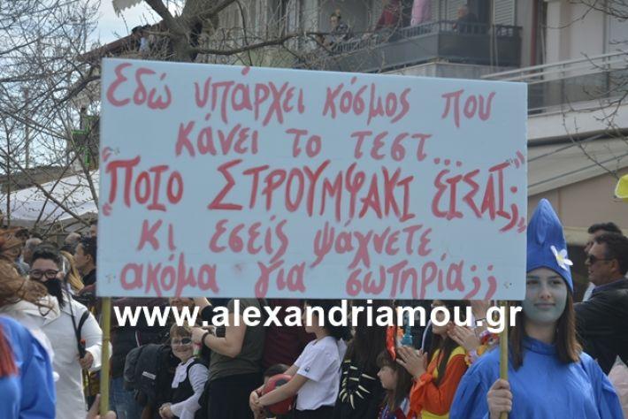 alexandriamou.gr_meliki192102