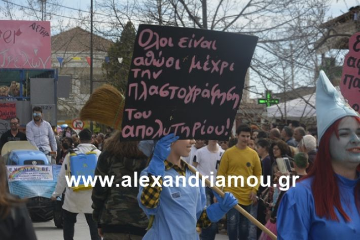 alexandriamou.gr_meliki192103