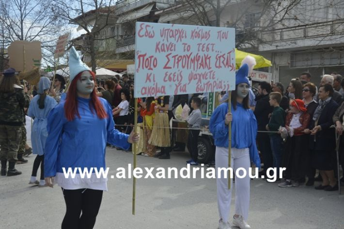 alexandriamou.gr_meliki192104