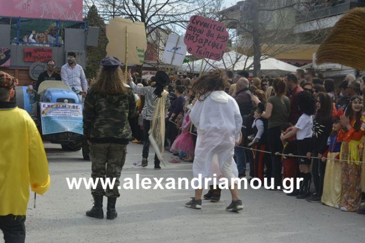 alexandriamou.gr_meliki192105