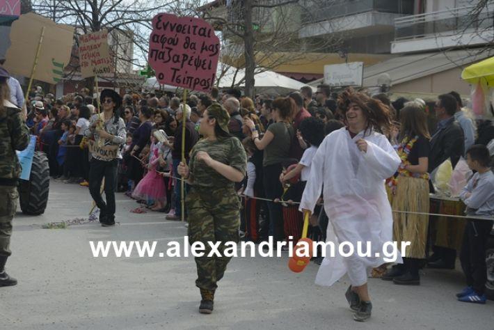 alexandriamou.gr_meliki192106