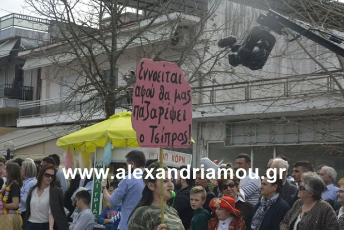 alexandriamou.gr_meliki192107