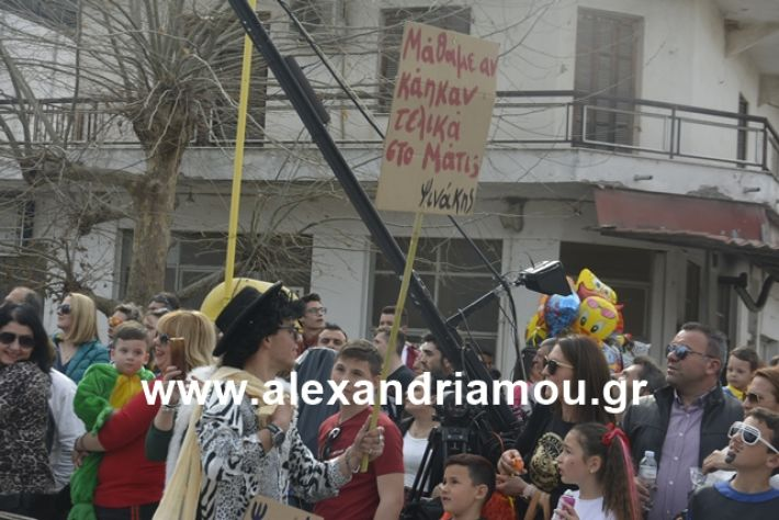 alexandriamou.gr_meliki192113