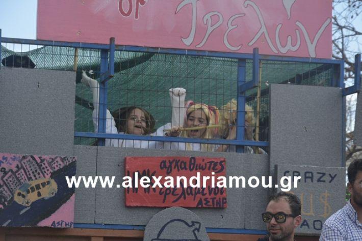 alexandriamou.gr_meliki192114