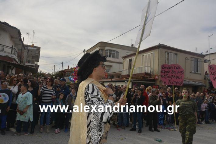 alexandriamou.gr_meliki192115