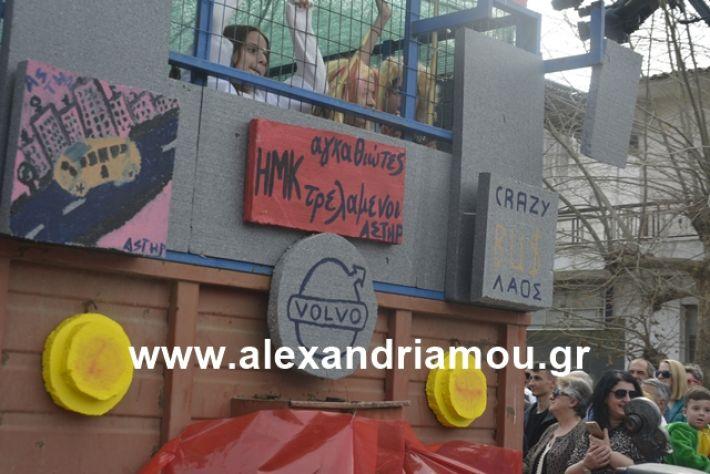 alexandriamou.gr_meliki192118