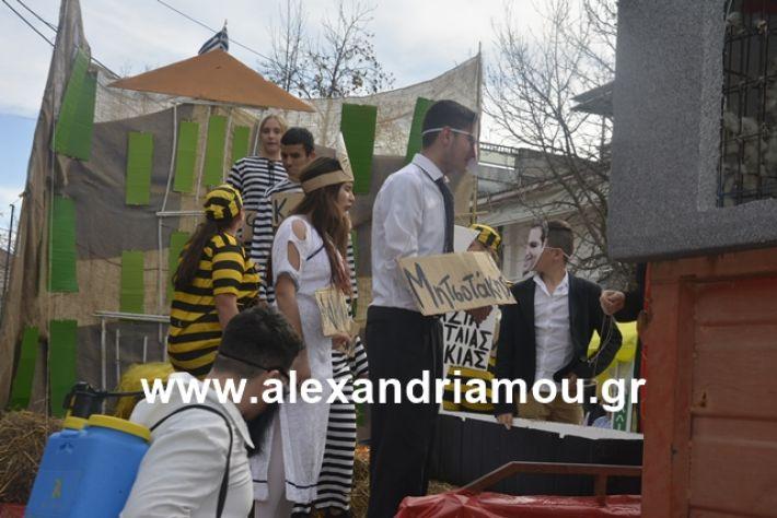 alexandriamou.gr_meliki192119