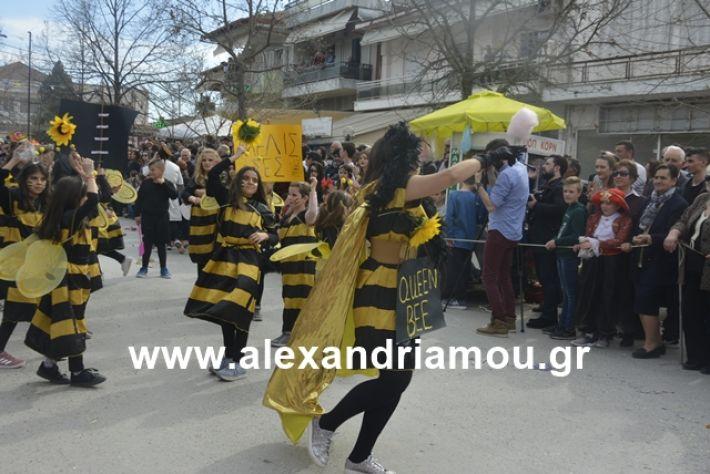 alexandriamou.gr_meliki192124