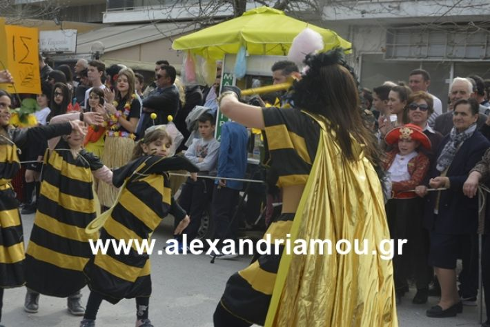 alexandriamou.gr_meliki192126