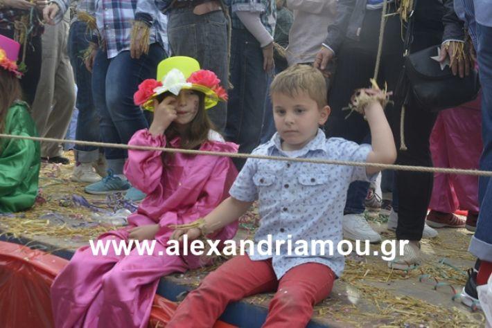 alexandriamou.gr_meliki192145
