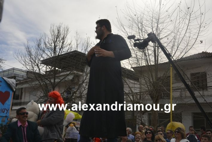alexandriamou.gr_meliki192151
