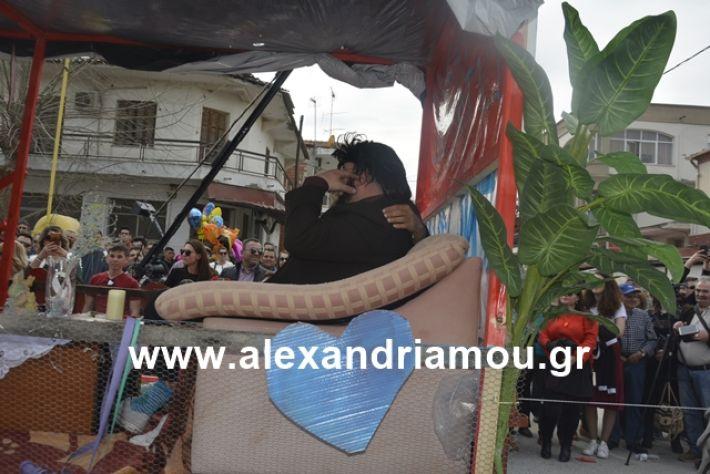 alexandriamou.gr_meliki192157