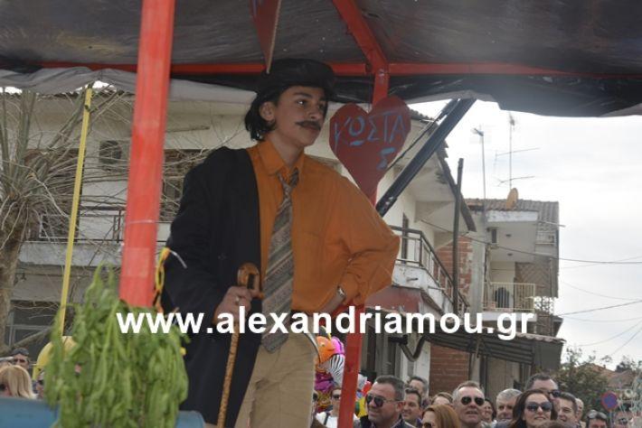 alexandriamou.gr_meliki192158