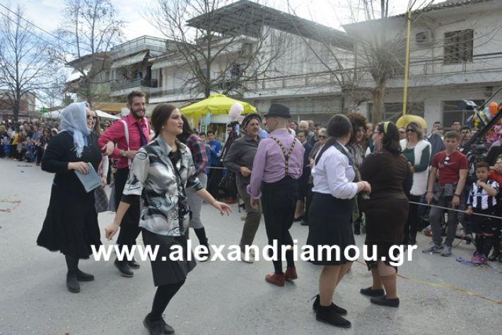 alexandriamou.gr_meliki192160