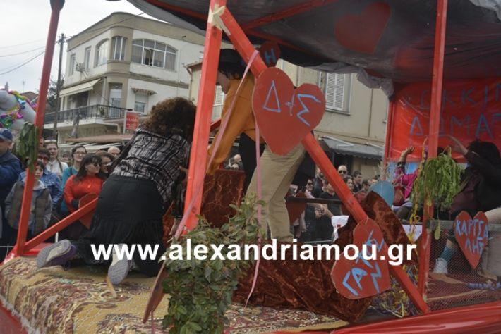 alexandriamou.gr_meliki192161