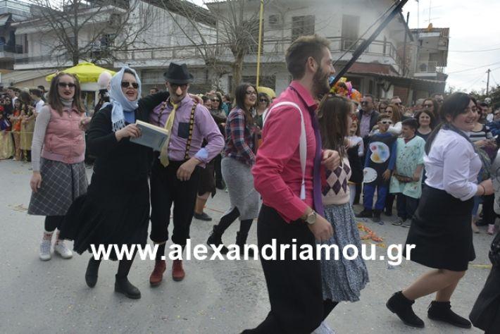 alexandriamou.gr_meliki192162