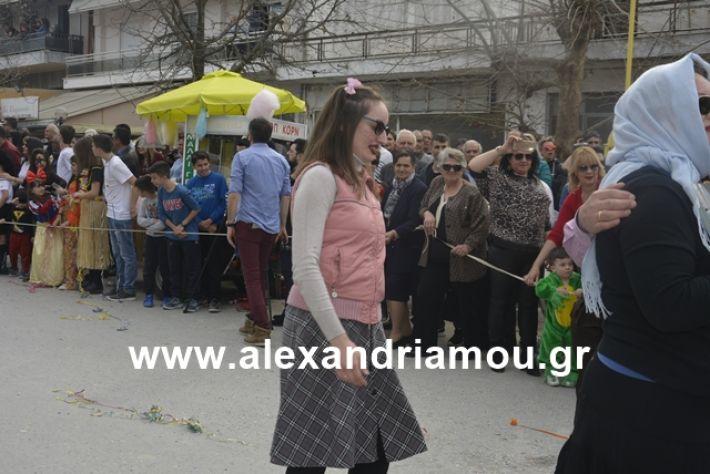 alexandriamou.gr_meliki192164