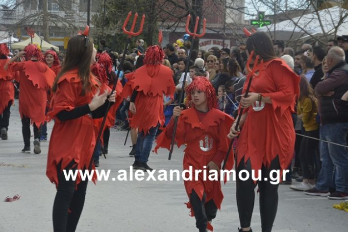 alexandriamou.gr_meliki192165