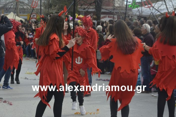 alexandriamou.gr_meliki192171