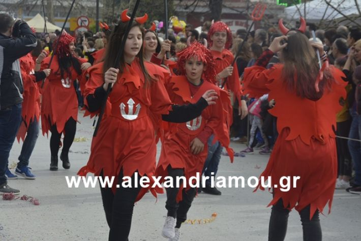 alexandriamou.gr_meliki192172