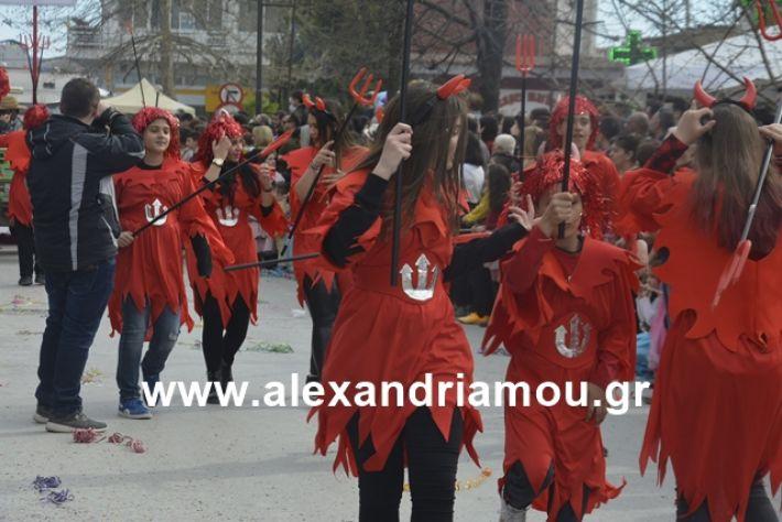alexandriamou.gr_meliki192173