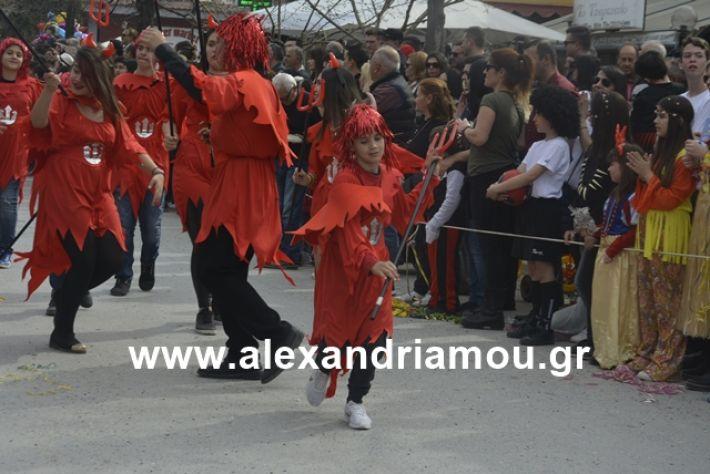 alexandriamou.gr_meliki192175