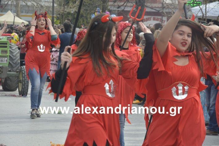 alexandriamou.gr_meliki192177