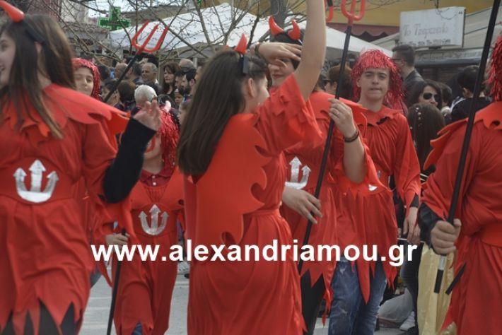 alexandriamou.gr_meliki192178