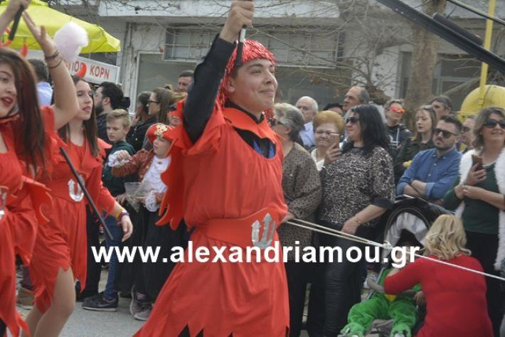 alexandriamou.gr_meliki192179