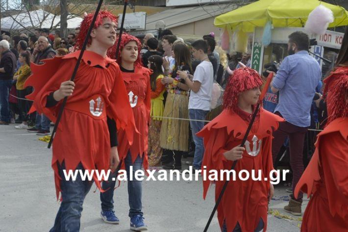 alexandriamou.gr_meliki192180