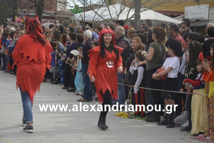 alexandriamou.gr_meliki192181